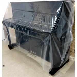 Klavierhülle schützt Ihr Instrument